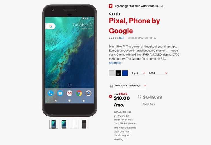 Upcoming deals on verizon smartphones