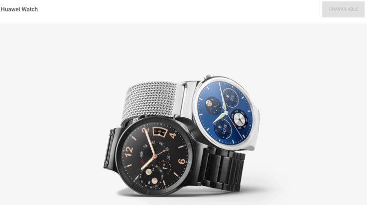 2016-12-08-14_16_25-huawei-watch-google-store