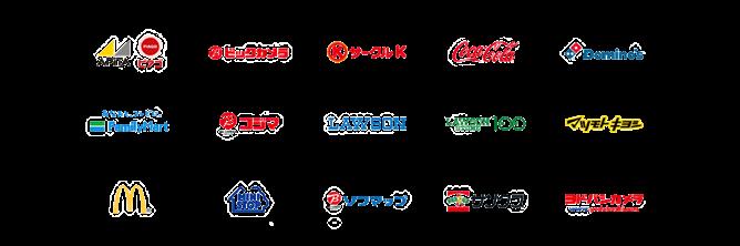 JP_store_logo_blog_.width-1000