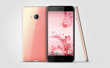 HTC U Play_3V_CosmeticPink