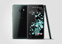 HTC U Ultra_3V_BrilliantBlack