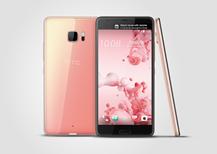 HTC U Ultra_3V_CosmeticPink