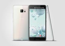 HTC U Ultra_3V_IceWhite