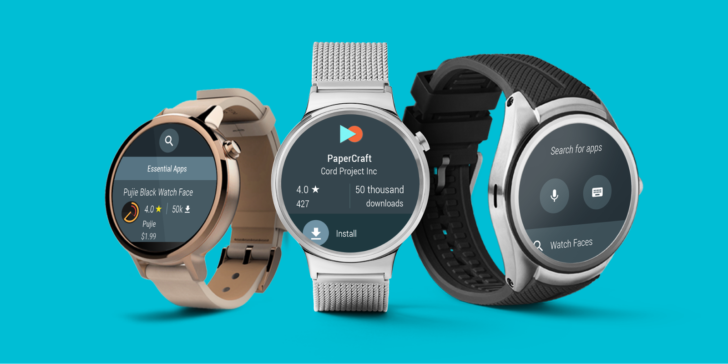 Android Wear 2.0 Arriving To More Smartwatches By End Of April/May