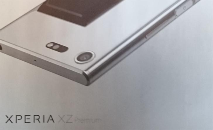 Sony Xperia XZ Premium leaked, and it's very shiny