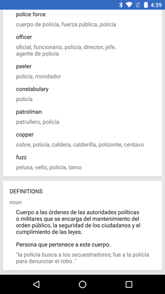 Google Translate v5.8 adds dictionary-style definitions ...