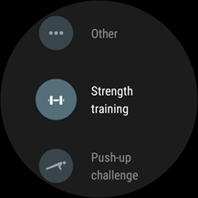screen_strength_training01
