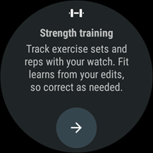 screen_strength_training02