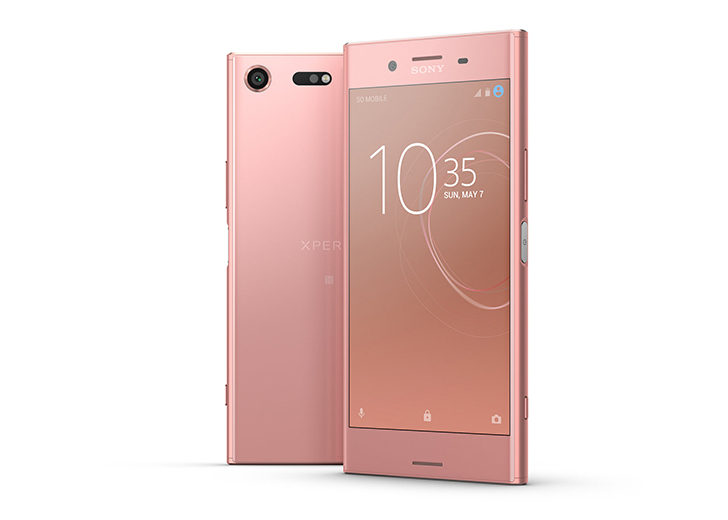 Sony xperia xz premium to be released in june in bronze pink for Housse xperia xz premium