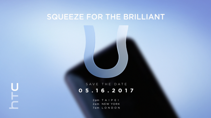HTC U will be officially unveiled on May 16