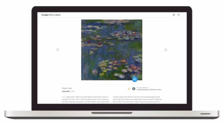 Google Search just made art education much more interactive