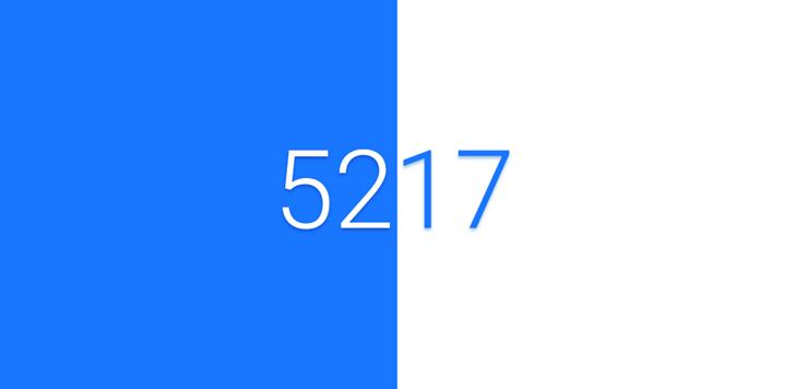 5217 banner