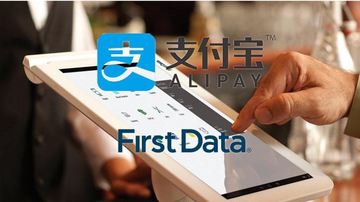 AliPay First Data hero
