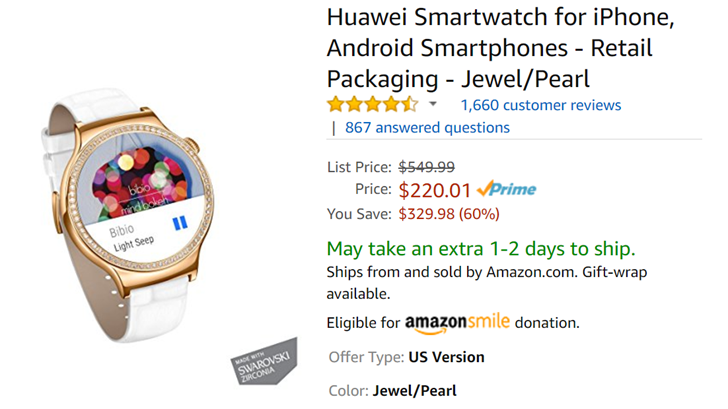 Huawei Jewel Pearl 220 deal