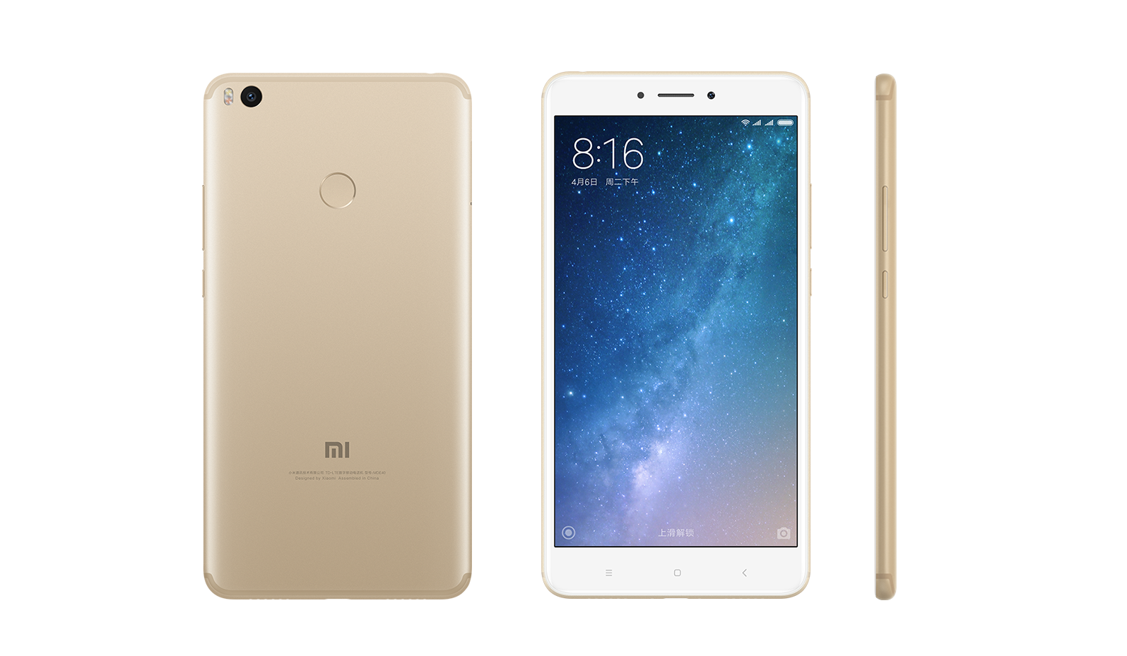 Xiaomi announces the monstrous Mi Max 2 with a 6.44 ...