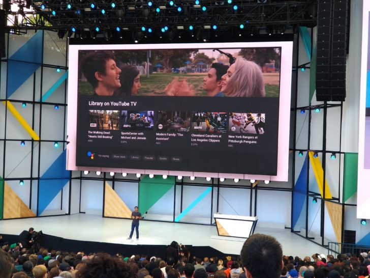 Google Announces 360-degree Video at Home