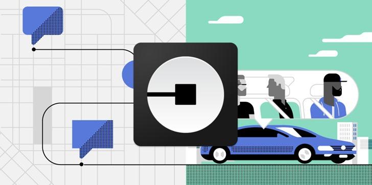 Uber POOL Hero