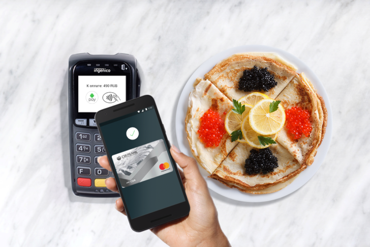 Android Pay now available in Russian Federation , pozhaluysta!