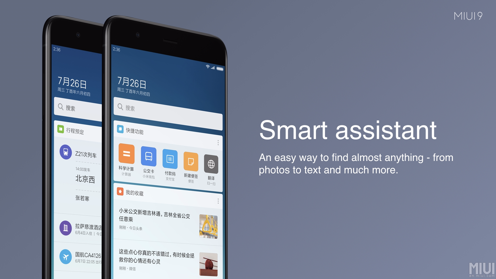 xiaomi unveils miui 9 with improved performance better