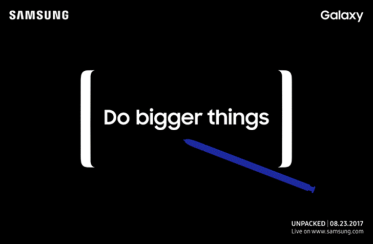 Samsung will Be Unveiling the Galaxy Note8 on August 23rd in NYC