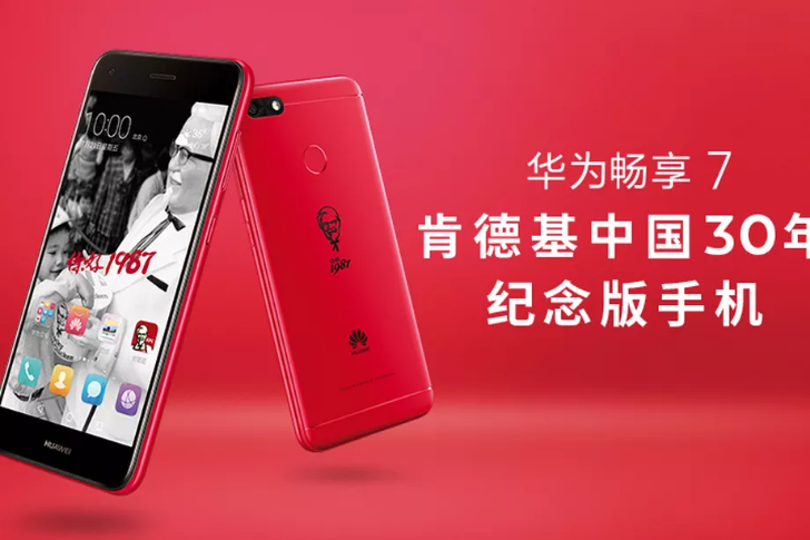 KFC Made Bright Red Smartphones With Col. Sanders on the Back