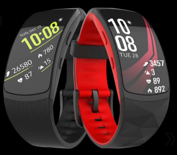 Samsung to launch Gear Fit 2 Pro smartband with swim tracking