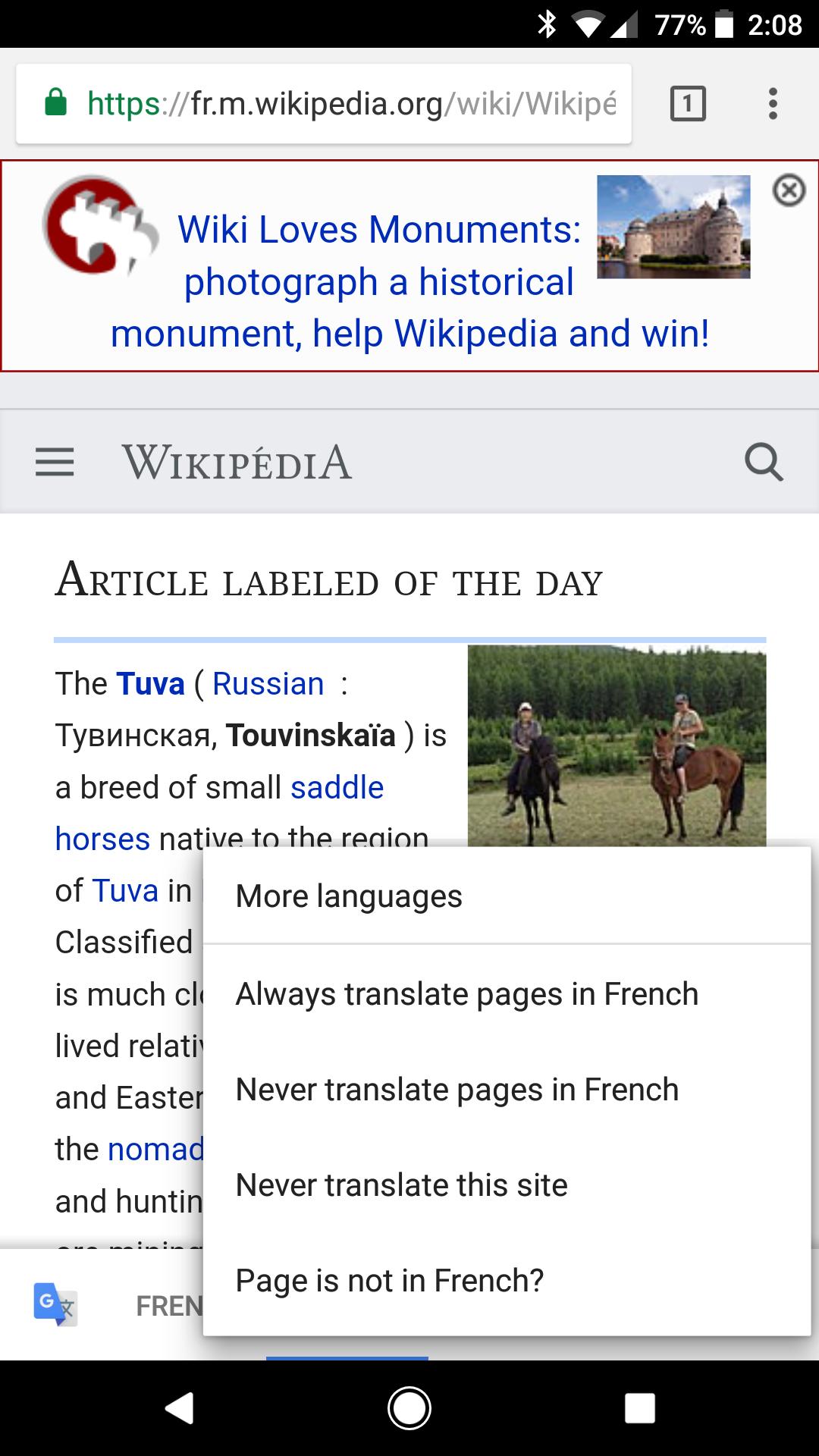 resume Resume Google Translate chrome 61 starts rollout of home ui improves translate bar google on 61