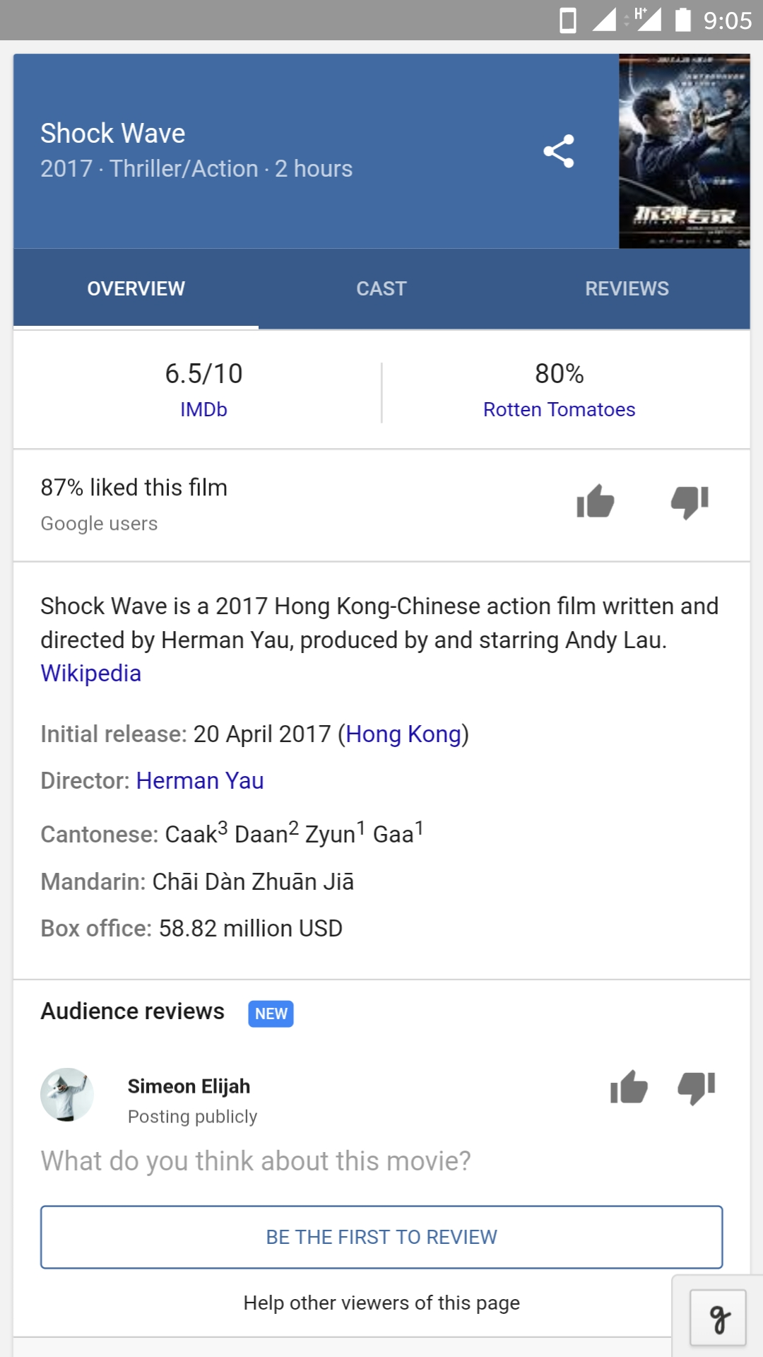 63c979fc147 You can type a full review there and submit it so it will show up for  others when they look for the movie.