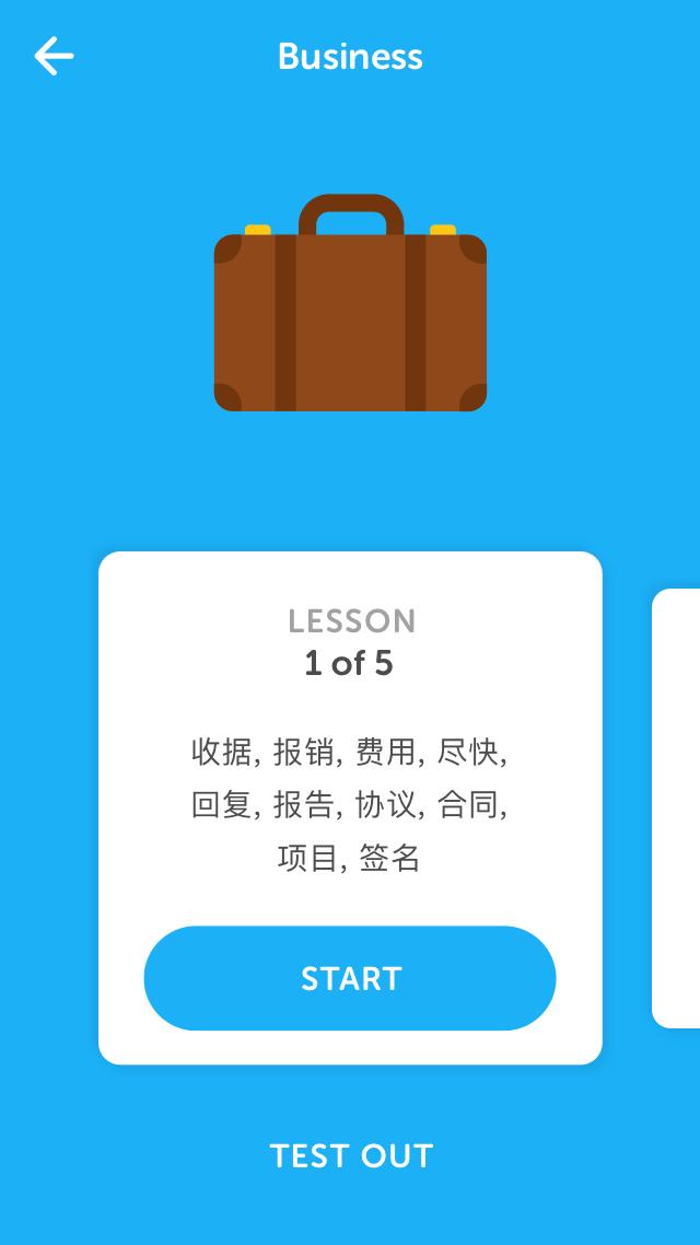 你好] Duolingo adds Chinese (Mandarin) to its list of languages