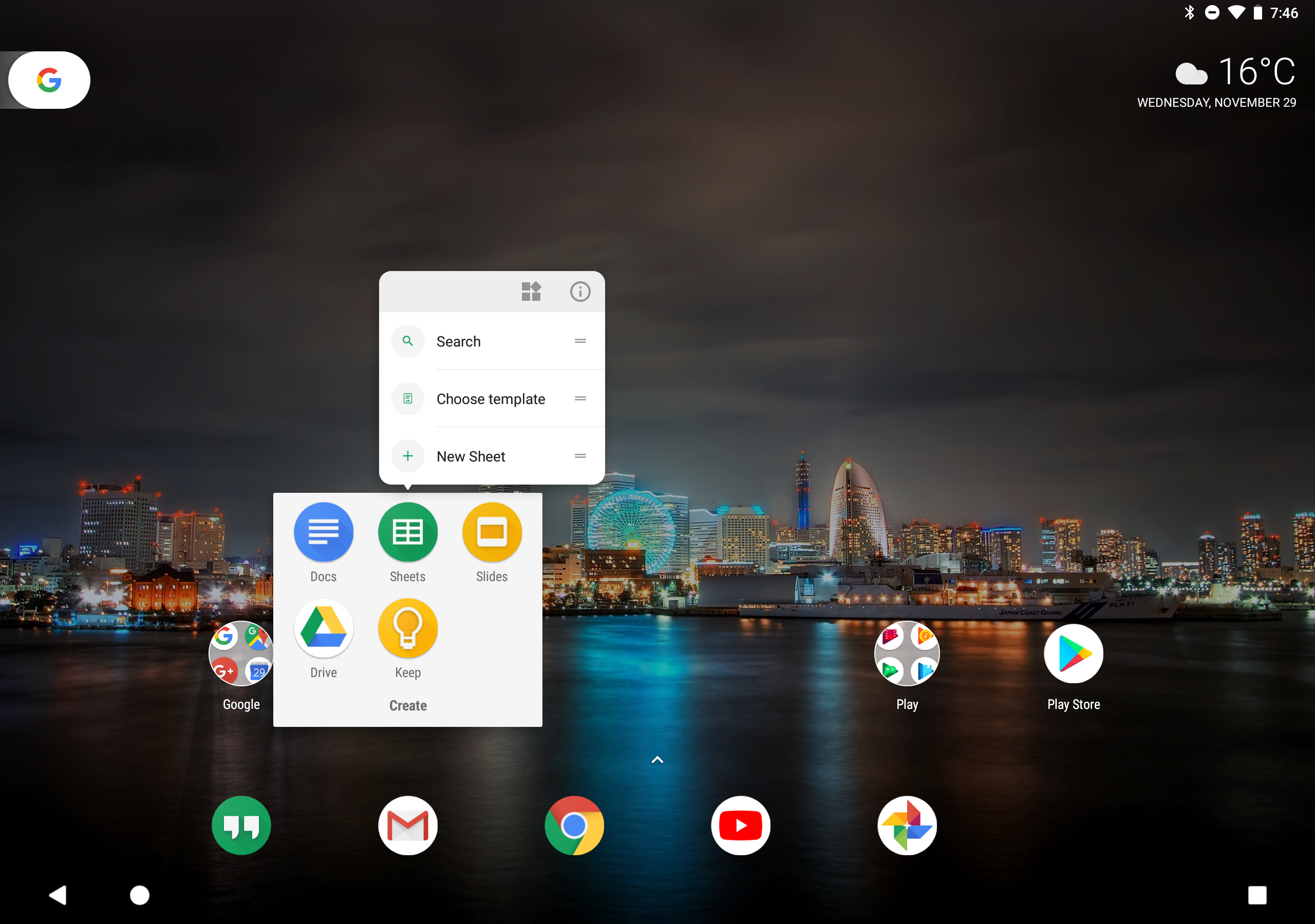 Android 8 1 Developer Preview 2 brings Pixel C launcher to parity