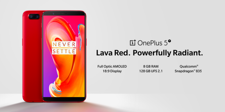 Lava Red OnePlus 5T Lands In India January 20th
