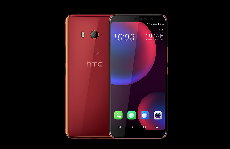 """HTC U11 EYEs to have 6.0"""" 1080p LCD, 3,930 mAh battery ..."""