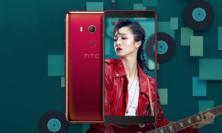 HTC U11 EYEs Specs Leaked On HTC's Official Website