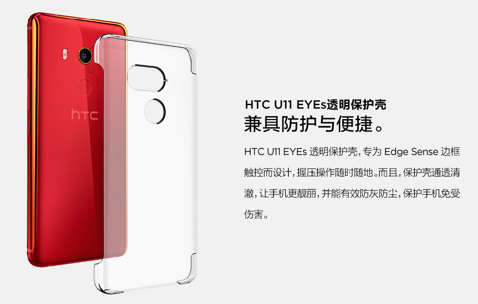 best sneakers 4e62b 1cfe5 Update: Official] HTC U11 EYEs specs and photos leak in full ahead ...