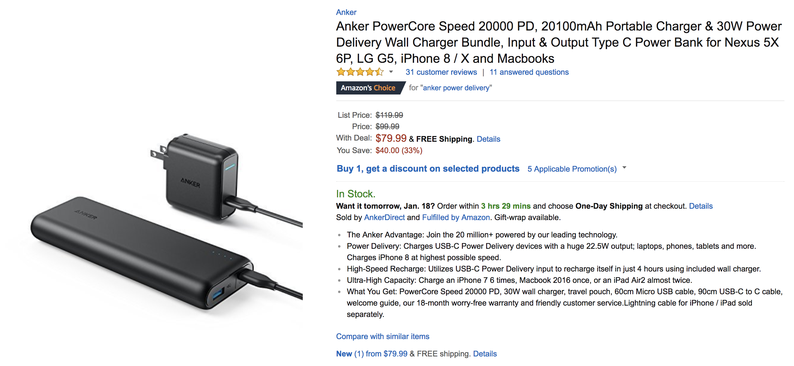 Deal Alert] Anker PowerCore Speed 20000 with USB-C PD is