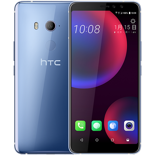 HTC U11 Eyes to be unveiled on January  15