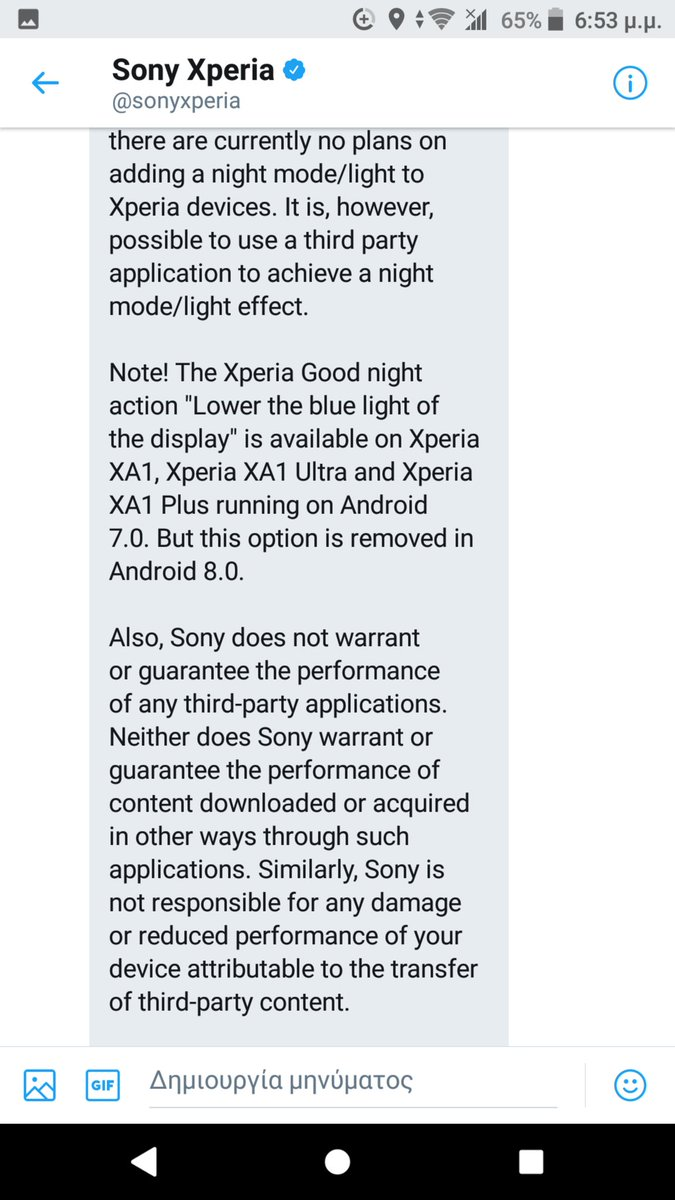 Xperia XA1 family's Oreo updates will ditch built-in blue