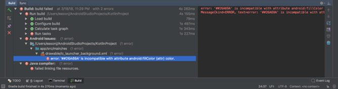 - img 5aba35e570841 668x177 - Android Studio 3.1 stable announced, with enhanced Kotlin lint checks, new default dex compiler, and more