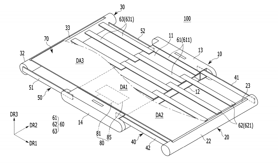samsung files patent for pull