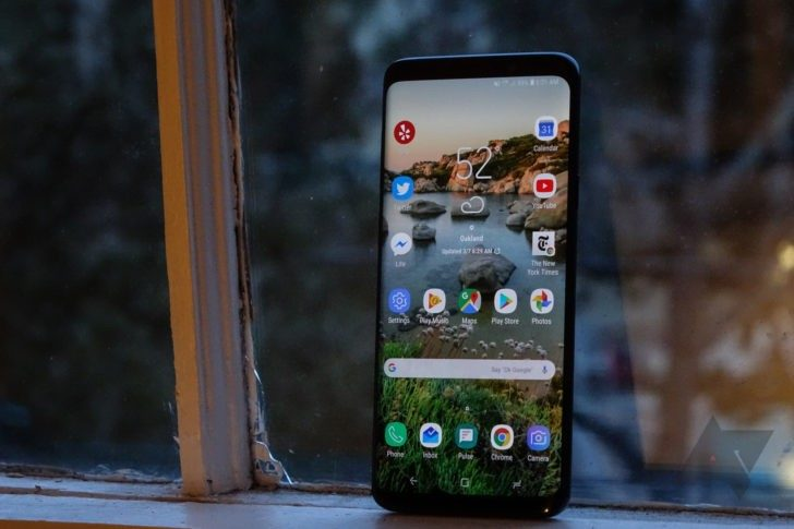 Verizon Samsung Galaxy S8, S8 Plus get Android Oreo update