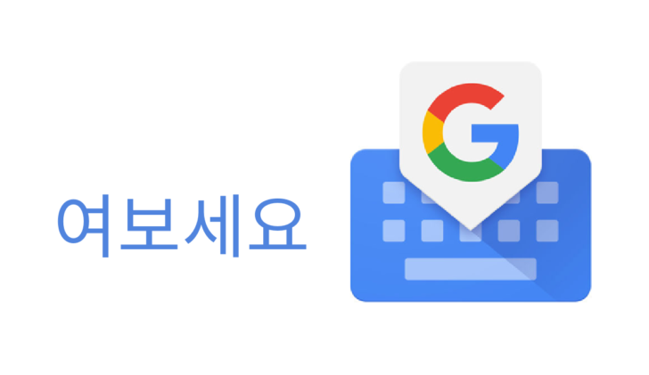 Google adds new languages to Gboard keyboard app for Android