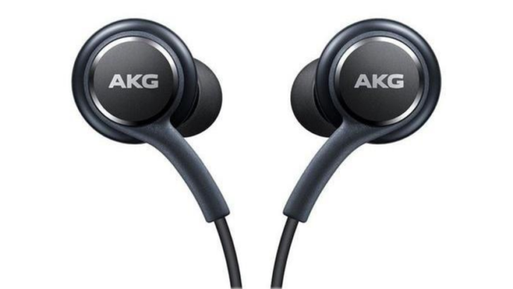 Expired AKG Coupons