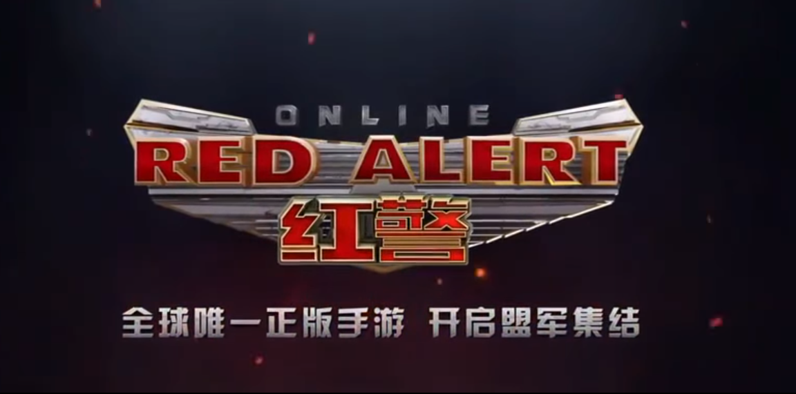 command and conquer red alert android download