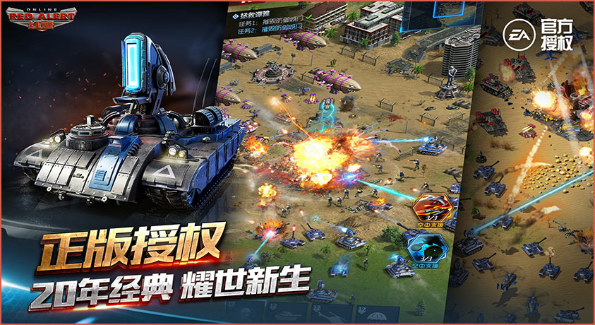Red Alert Mobile apk android, pc et ios