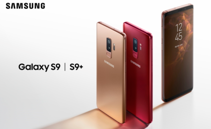 Samsung Galaxy S9 and S9+ get Burgundy Red and Sunrise Gold colors