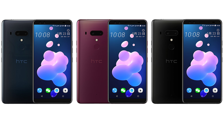 Official Photos And Specs Of The HTC U12+ Leaked Ahead Of Launch