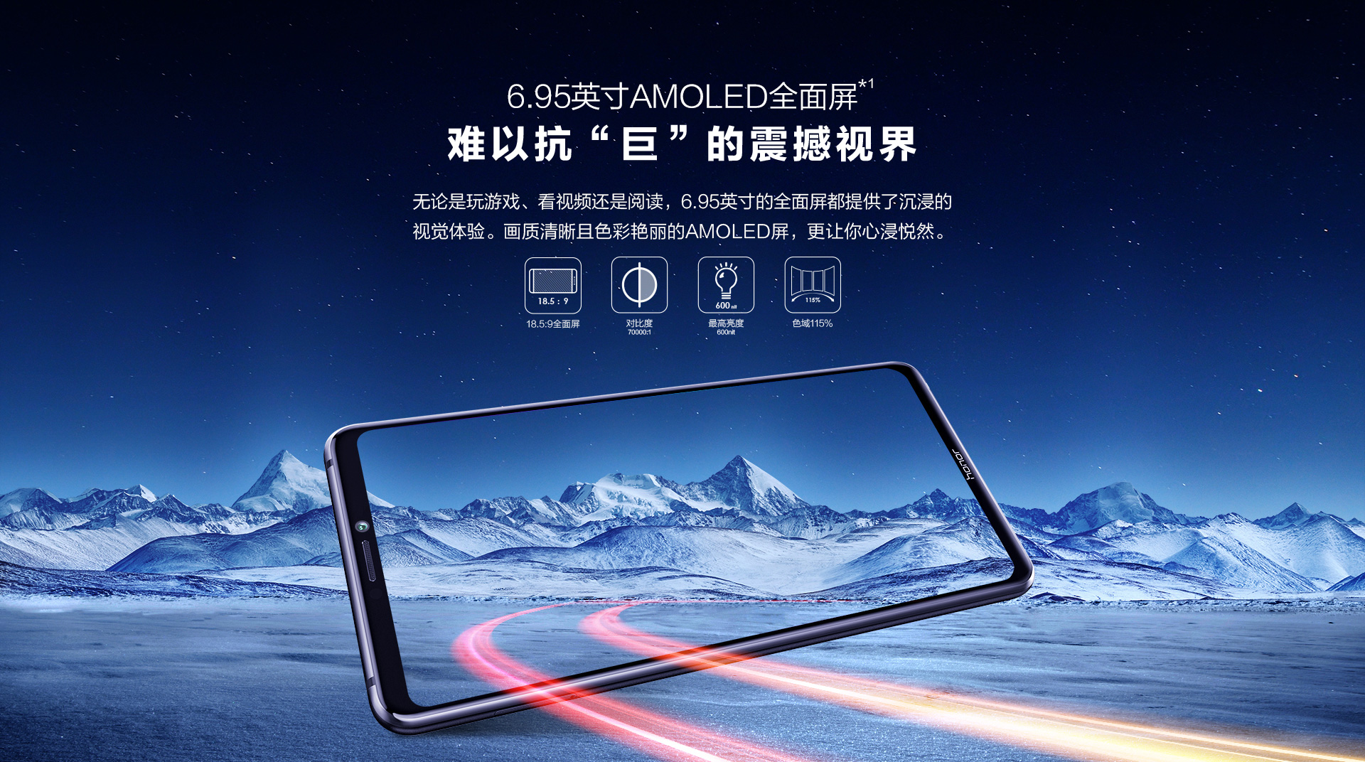 Honor Note10 unveiled with 6 95