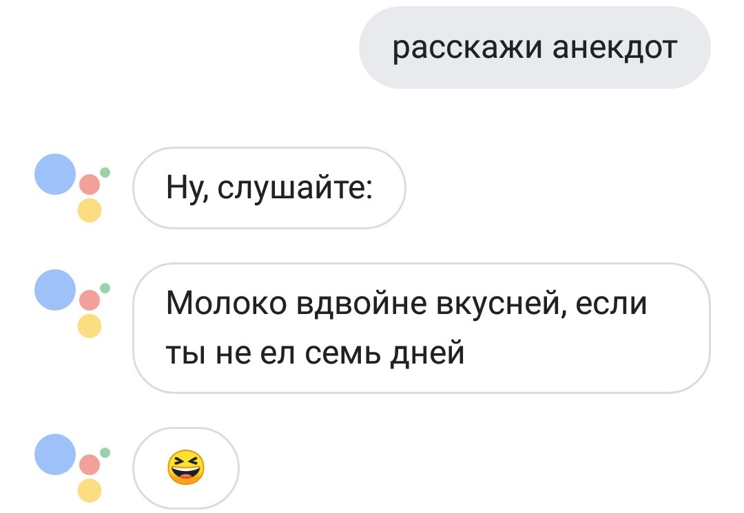 Google Assistant support for Russian is starting to roll out