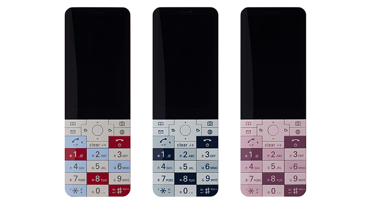 The INFOBAR xv is a gorgeous Japanese feature phone that can