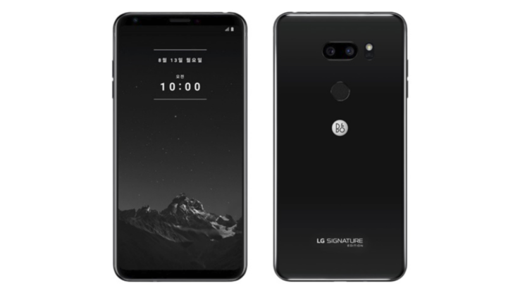 LG's $1,830 smartphone to hit the shelves next month